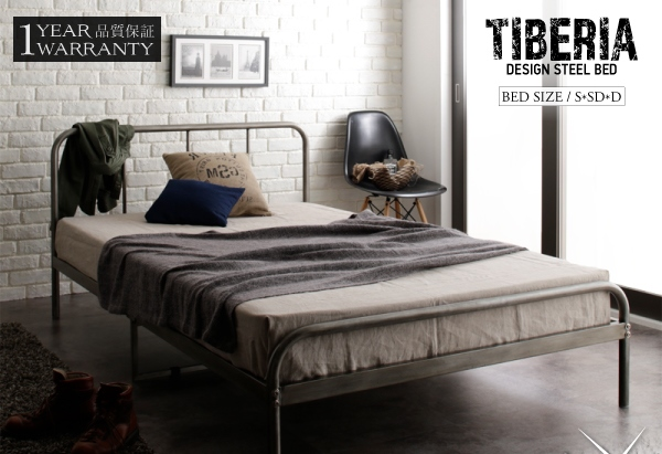 男前ベッド シルバーアッシュスチール【Tiberia】ティベリア